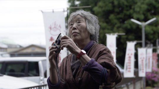 MIYAKO_Ishiushi_Miyako_Photography_Makes_History_1400_NY